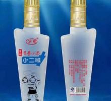 两套白酒瓶 RS-BJP-8891